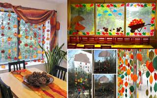 Осень на окнах в детском саду
