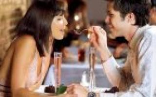 Романтический сюрприз для девушки