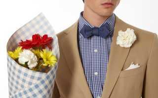 Обряды сватовства со стороны жениха сценарий