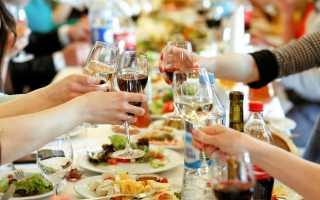 Развлечения на юбилее за столом