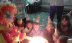 Начало дня рождения слова ведущего