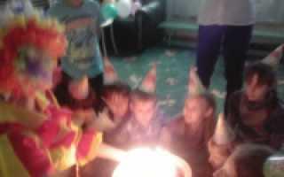 Праздники дни рождения для детей