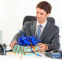 Что подарить директору на 50 лет мужчине