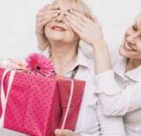 Как сделать сюрприз для мамы дома