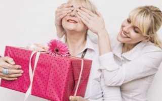 Как сделать приятный сюрприз маме