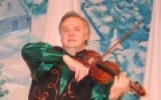 Заказать скрипача на день рождения