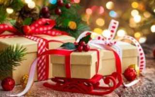 Что подарить дочке на Новый год?