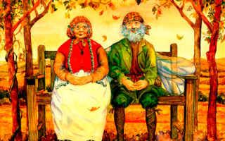 Стихи о пожилых