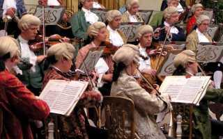 Детский оркестр это