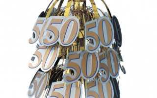 Поздравление куме с 50 летием прикольные
