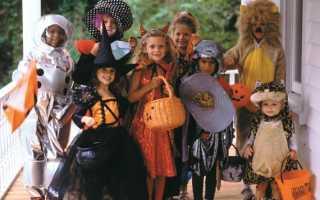 Сценарии на хэллоуин