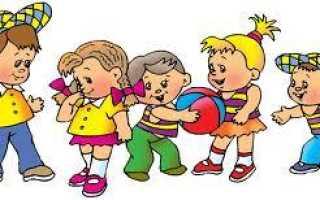 Интересные игры с родителями в детском саду