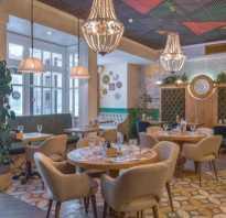 Дубининская 55 ресторан маэстро