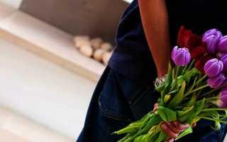 Дарить букет цветов