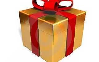 Шуточные поздравления с подарками на юбилей
