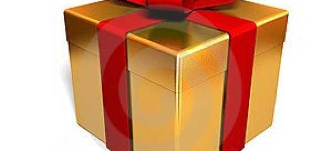 Шуточное поздравление с днем рождения с подарками