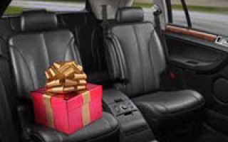 Что подарить директору на день автомобилиста