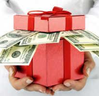 Как вручить деньги на юбилей