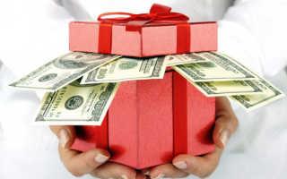 Поздравление к деньгам на день рождения прикольные
