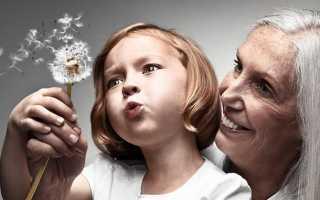 Стихотворение бабушке на день рождения от внучки