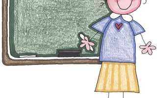 Ученик дарит цветы учителю рисунок