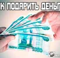 Коробочка для денег на юбилей