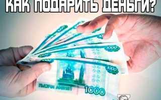 Фартук для денег на юбилей