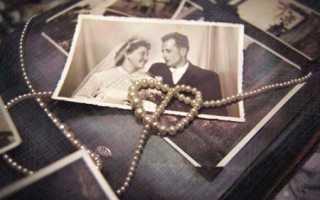 10 лет свадьбы поздравления прикольные смс