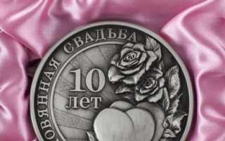 Розовая свадьба 10 лет фотосессия идеи