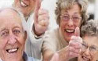 Застольные игры для пенсионеров
