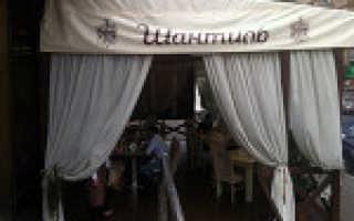 Ресторан шантиль москва