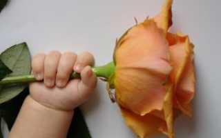 Праздник рождение ребенка