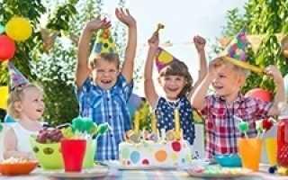 Как провести детский праздник день рождения