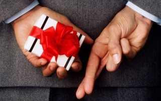 Как удивить девушку романтическим сюрпризом