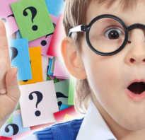 Викторина для детей с вариантами ответа