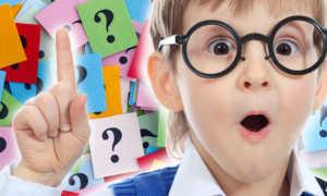 Викторина с ответами для детей 7 лет
