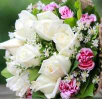 Цветы в знак любви