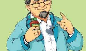 Смешные диагнозы приколы на юбилей