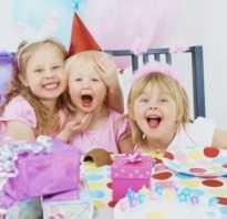 Представление на день рождения ребенку