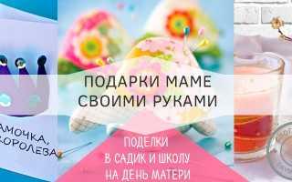 Мастер класс для мам в детском саду