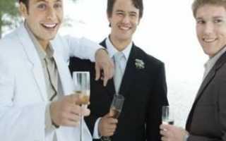Тост на свадьбу друга