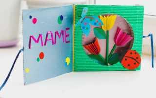 Подарки маме на день рождение своими руками