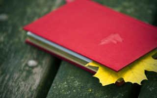Как сделать блокнотик из цветной бумаги