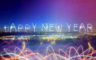 Флэшмоб на новый год корпоратив