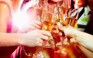 Новогодний тост на корпоративе коллегам