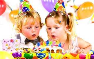 Детский день рождения 2 года фото