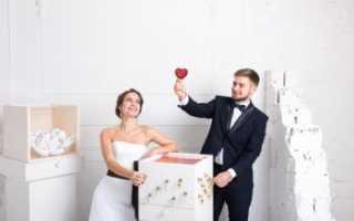 Квест для невесты