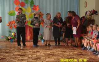 Сценарий праздника день пожилого человека