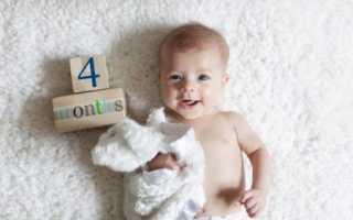4 месяца сыночку стихи