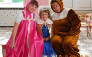 Сценарий детского праздника маша и медведь